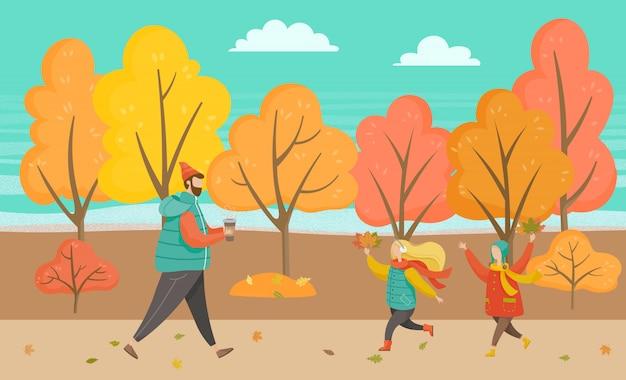 Мужчина и дети гуляют в осеннем парке