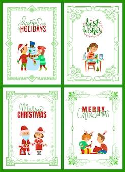Счастливых праздников, поздравления с рождеством