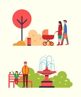 Люди гуляют в осеннем парке, семья с коляской
