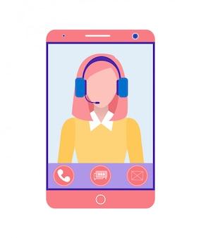 Оператор телефона, онлайн поддержка, экран гаджета