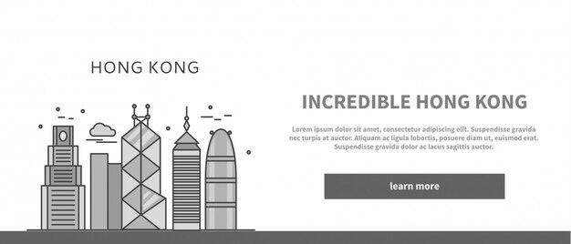 Веб-страница город гонконг