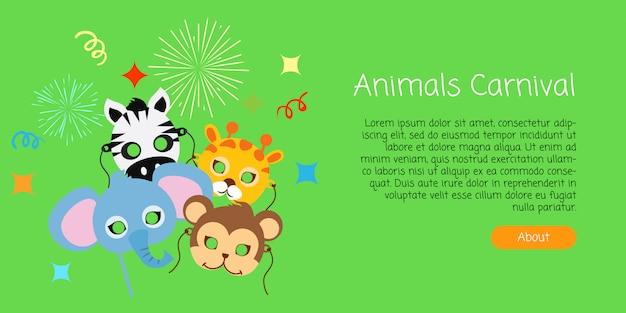 テキストテンプレートと幼稚な動物のマスク。象、シマウマ、猿、キリン。