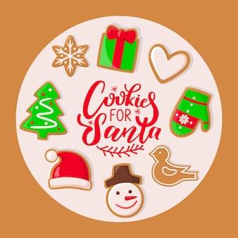サンタクロースのお菓子のクリスマスホリデーのクッキー