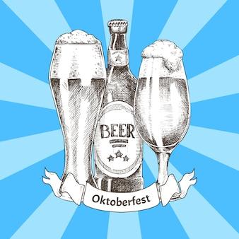 オクトーバーフェストビール祭りの招待状カラーカード