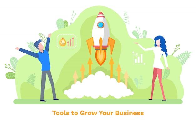 ビジネスイノベーション、成長するためのツール、投資