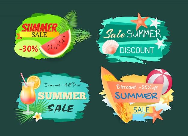 夏の割引セールバナー