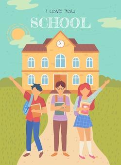 かばんと本を持って学校の生徒に戻る