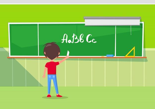 黒板にアルファベットを書く少年