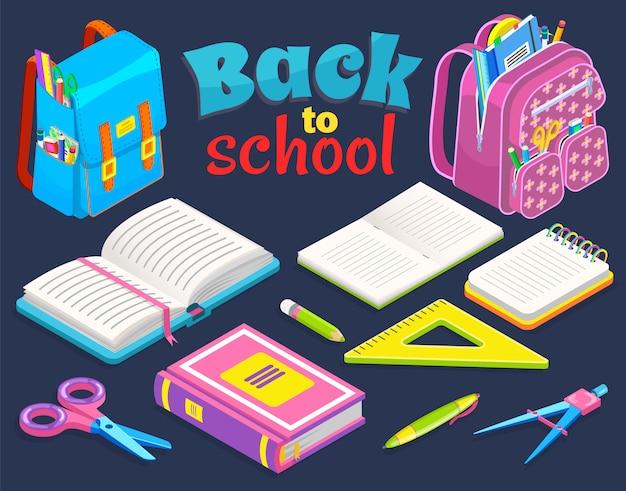 学校概念に戻る、文房具セットベクトル