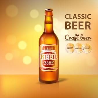 醸造所のガラス瓶プロモでクラフトビール