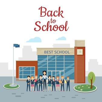 学校に戻る。校庭の生徒と教師