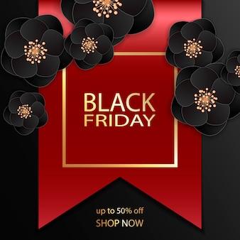 黒い金曜日販売バナーテンプレートデザイン。