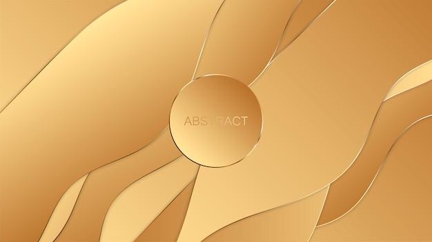 金の豪華な背景を抽象化します。