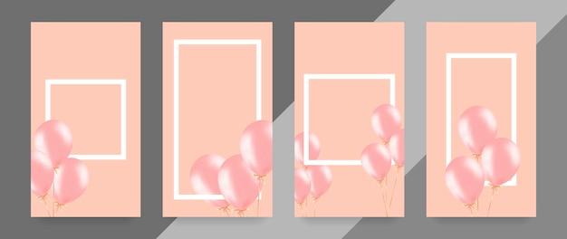 ピンクのヘリウム風船でお祝いバナー。