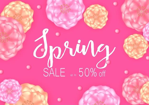 美しい花と春販売バナーの背景。