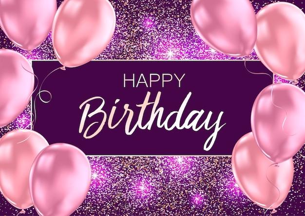 С днем рождения розовая открытка