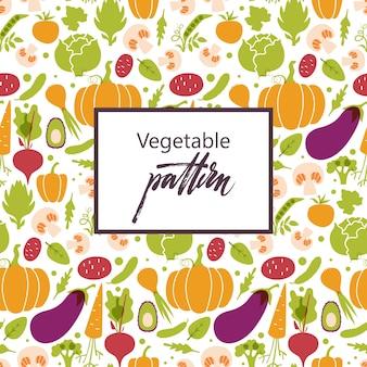 新鮮なジューシーな野菜のラウンドパターン。健康的な食事、ベジタリアン、ビーガン。