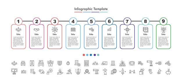 インフォグラフィックテンプレートとビジネス要素ベクトルフローチャート図