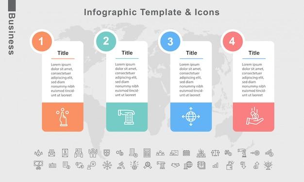 インフォグラフィックテンプレートとビジネス要素ベクトルフローチャート図レイアウト