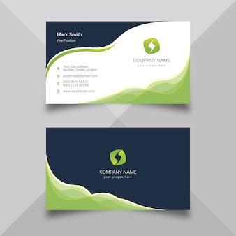 名刺テンプレート黒と緑の会社