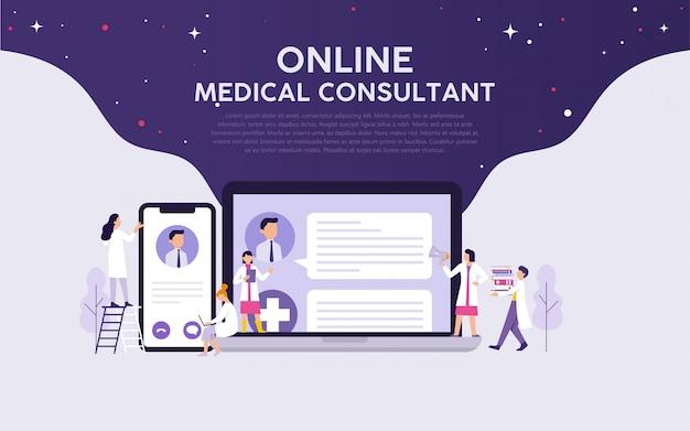 オンライン医療コンサルタント