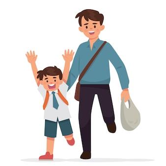 彼の父と一緒に家に帰る幸せな子供