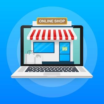 ウェブサイトでのオンラインショッピング。
