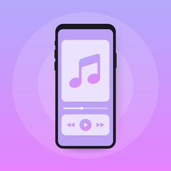 Интерфейс мобильного приложения. музыкальный проигрыватель. музыкальное приложение. векторные иллюстрации
