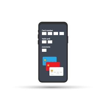 モバイル決済。携帯電話を使用してオンラインで銀行取引および買い物をする。ベクトルイラスト。