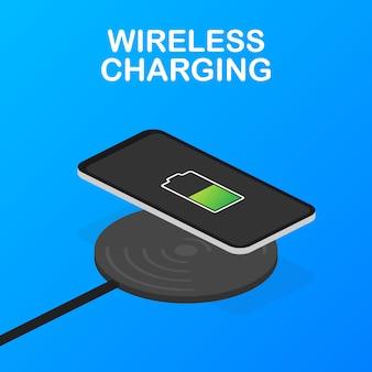 スマートフォンのワイヤレス充電。革新的な現代技術アクセサリー。イラスト等尺性フラットデザイン