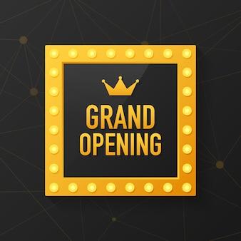 グランドオープンの輝くバナー。新しい店の開会式のゴールデンサインを持つテンプレートデザイン要素。