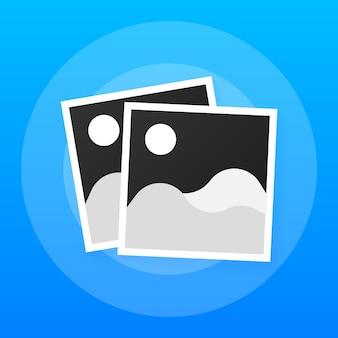 写真アイコン、フォトフレーム、レトロな写真フラットアイコン、ビンテージの空白のフォトフレーム。