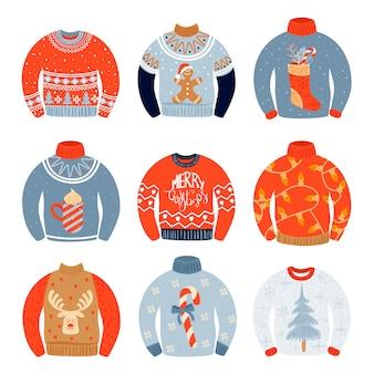 Набор свитеров.