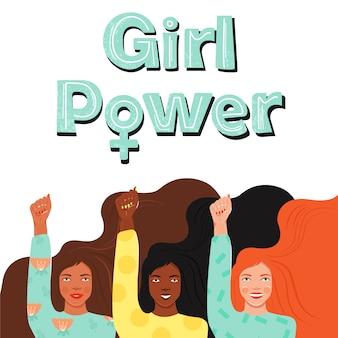 女の子のパワー 。女性のエンパワーメント。