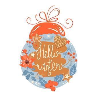 Новогодняя игрушка композиция, привет зимняя открытка