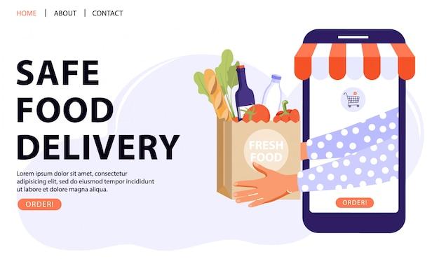 安全な食品配達サービスのコンセプト。小売モバイルアプリ。