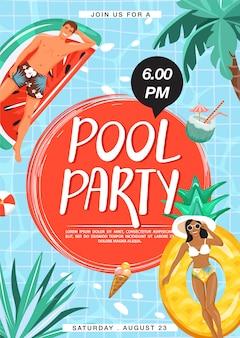 Плакат с приглашением на вечеринку у бассейна