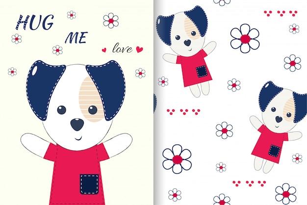 かわいい子犬とシームレスなパターンのイラスト