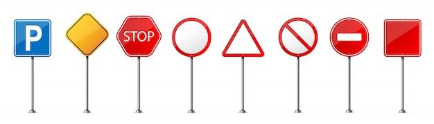 道路警告サイン、交通規制のテンプレート。