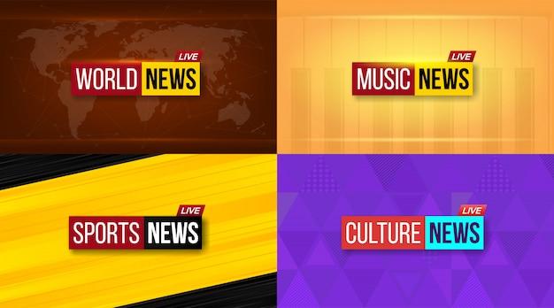 ニュース放送、毎日、夜の背景。