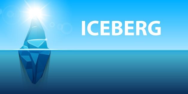 Под водой антарктического океана айсберг.