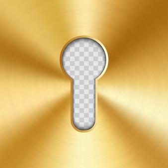 明るい光沢のある金属製の鍵穴