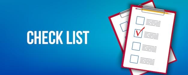チェックリストのチェックを行うには、クリップボード計画の予定。