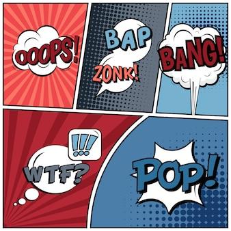 Комический поп-арт стиль пустой фон.