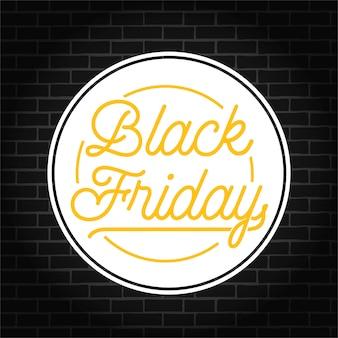 Черная пятница специальное предложение продажи баннер фон.
