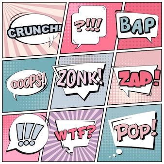 Комический поп-арт в стиле речевых пузырей