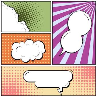 スピーチの泡とコミックポップアートスタイル