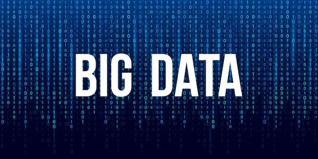 情報の背景のビッグデータ分析。