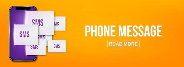 Новое смс или уведомление по электронной почте на мобильный телефон.