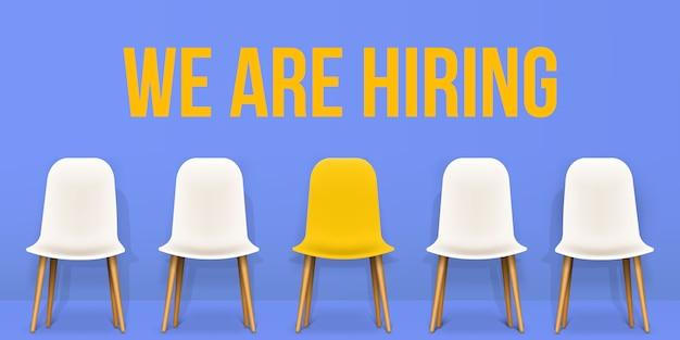 採用、採用、雇用、インタビューバナー